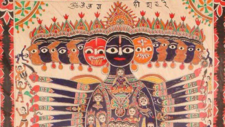 Práctica hindú de imaginación para la aniquilación del Yo - Samael Aun Weor